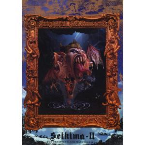 THE GREATEST BLACK MASS TOUR B.D.6 恐怖のレストラン 地獄のグルメ・ナイト (B.D.6/1993) 電子書籍版|ebookjapan