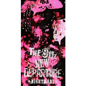 ナイトメア公式ツアーパンフレット 2009 THE 9th NEW DEPARTURE 電子書籍版 / 著:NIGHTMARE|ebookjapan