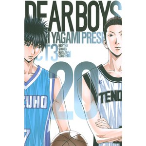 DEAR BOYS ACT3 (20) 電子書籍版 / 八神ひろき|ebookjapan