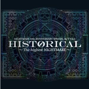 ナイトメア公式ツアーパンフレット 2010 10th ANNIVERSARY SPECIAL ACT Vol.3 HISTORICAL 〜The h|ebookjapan