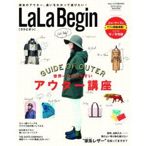 LaLa Begin 2015-2016 WINTER(Begin2015年12月号臨時増刊) 電子書籍版 / LaLa Begin編集部 ebookjapan