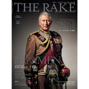 THE RAKE JAPAN EDITION ISSUE 07 電子書籍版 / THE RAKE JAPAN EDITION編集部|ebookjapan