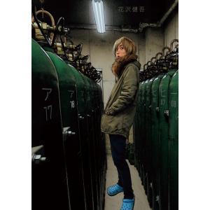 【初回50%OFFクーポン】アイアムアヒーロー (18) 電子書籍版 / 花沢健吾|ebookjapan
