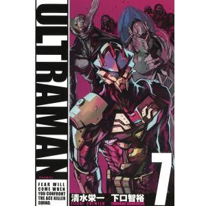 ULTRAMAN (7) 電子書籍版 / 清水栄一 下口智裕 (C)円谷プロ|ebookjapan