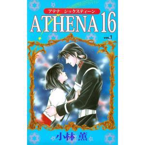 【初回50%OFFクーポン】ATHENA 16 (1) 電子書籍版 / 小林薫 ebookjapan