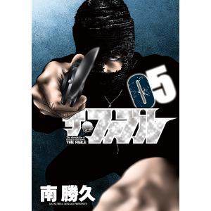 【初回50%OFFクーポン】ザ・ファブル (5) 電子書籍版 / 南勝久 ebookjapan