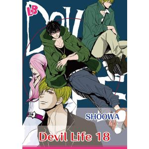 Devil Life 18 電子書籍版 / SHOOWA|ebookjapan