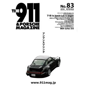 THE 911 & PORSCHE MAGAZINE 83号 電子書籍版 / THE 911 & PORSCHE MAGAZINE編集部 ebookjapan