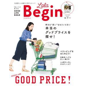 LaLa Begin 6・7 2016 電子書籍版 / LaLa Begin編集部|ebookjapan