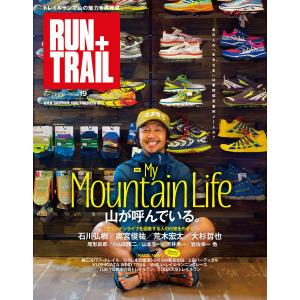 RUN + TRAIL Vol.19 電子書籍版 / RUN + TRAIL編集部