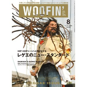 WOOFIN' (ウーフィン) 2016年8月号 電子書籍版 / WOOFIN' (ウーフィン)編集部|ebookjapan