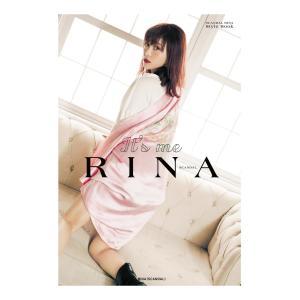 【初回50%OFFクーポン】It's me RINA 電子書籍版 / RINA (SCANDAL)|ebookjapan