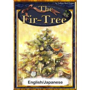 【初回50%OFFクーポン】The Fir-Tree 【English/Japanese versions】 電子書籍版|ebookjapan