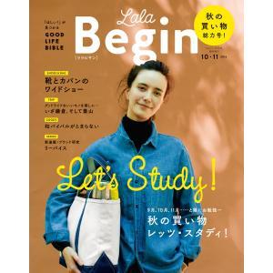 LaLa Begin 10・11 2016 電子書籍版 / LaLa Begin編集部|ebookjapan