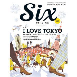 ダイヤモンド・セレクト 16年12月号 Six vol.2 電子書籍版 / ダイヤモンド社|ebookjapan