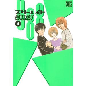 888 スリーエイト (1) 電子書籍版 / 桑田乃梨子|ebookjapan