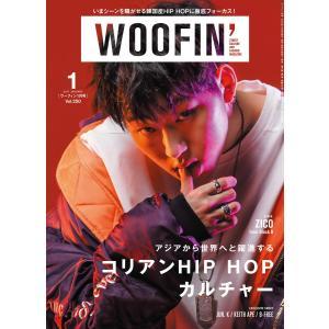 WOOFIN' (ウーフィン) 2017年1月号 電子書籍版 / WOOFIN' (ウーフィン)編集部|ebookjapan