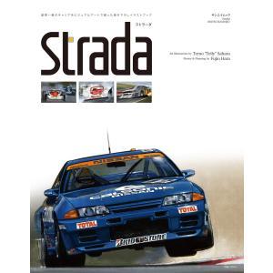 モータースポーツムック Strada --ストラーダ-- 電子書籍版 / モータースポーツムック編集部|ebookjapan