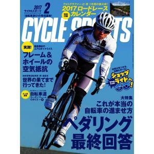 CYCLE SPORTS(サイクルスポーツ)編集部 出版社:八重洲出版 ページ数:207 提供開始日...