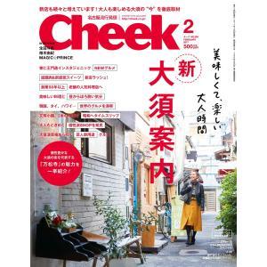 月刊Cheek編集部 出版社:流行発信 ページ数:105 提供開始日:2016/12/29 タグ:マ...