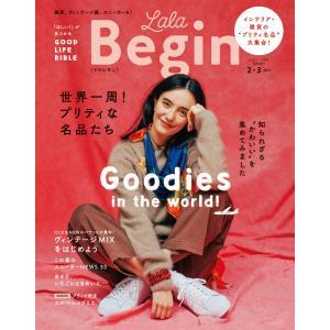 LaLa Begin 2・3 2017 電子書籍版 / LaLa Begin編集部|ebookjapan
