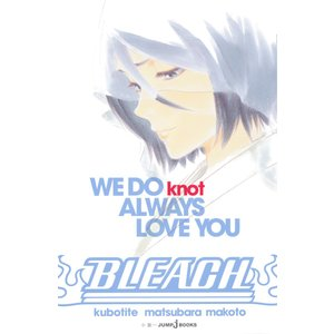 BLEACH WE DO knot ALWAYS LOVE YOU 電子書籍版 / 著者:久保帯人 ...