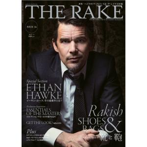 THE RAKE JAPAN EDITION ISSUE 14 電子書籍版 / THE RAKE JAPAN EDITION編集部|ebookjapan