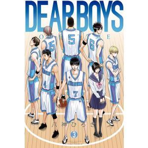 DEAR BOYS OVER TIME (3) 電子書籍版 / 八神ひろき|ebookjapan