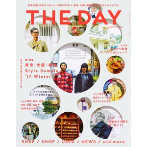 THE DAY No.21 2017 Mid Winter Issue 電子書籍版 / THE DA...