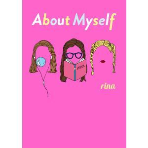 【初回50%OFFクーポン】About Myself あなたのことを英語で話そう 電子書籍版 / 著者:rina|ebookjapan