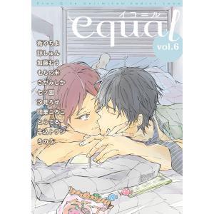 equal Vol.6 電子書籍版|ebookjapan