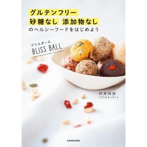 著者:坪井玲奈 出版社:KADOKAWA ページ数:100 提供開始日:2017/05/25 タグ:...