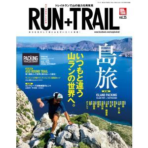 RUN + TRAIL Vol.25 電子書籍版 / RUN + TRAIL編集部