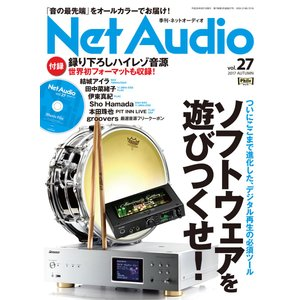 Net Audio vol.27 電子書籍版 / Net Audio編集部|ebookjapan
