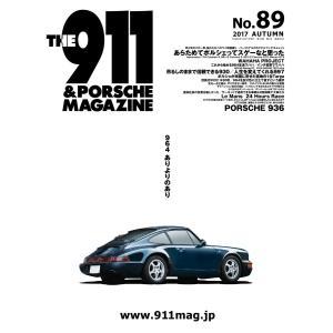 THE 911 & PORSCHE MAGAZINE 89号 電子書籍版 / THE 911 & PORSCHE MAGAZINE編集部 ebookjapan
