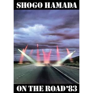ON THE ROAD '83(前半) 電子書籍版 / 著:浜田省吾|ebookjapan