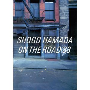 ON THE ROAD '83(後半) 電子書籍版 / 著:浜田省吾|ebookjapan
