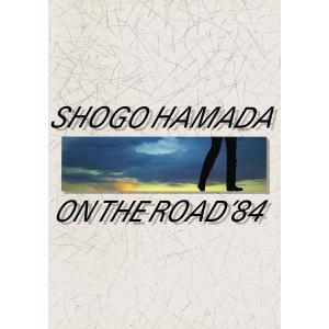 ON THE ROAD '84 電子書籍版 / 著:浜田省吾|ebookjapan