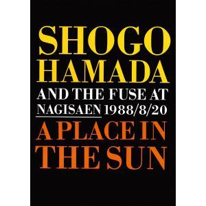 "A PLACE IN THE SUN ""NAGISAEN"" 電子書籍版 / 著:浜田省吾|ebookjapan"