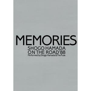 ON THE ROAD '88 MEMORIES 電子書籍版 / 著:浜田省吾|ebookjapan
