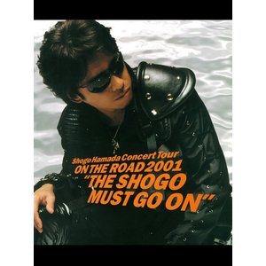 """ON THE ROAD 2001 """"THE SHOGO MUST GO ON"""" 電子書籍版 / 著:浜田省吾