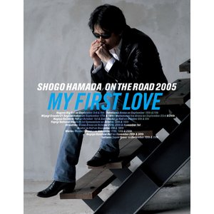 "ON THE ROAD 2005 ""MY FIRST LOVE"" 電子書籍版 / 著:浜田省吾
