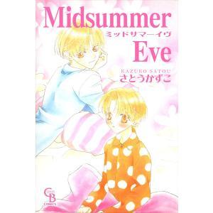 【初回50%OFFクーポン】Midsummer Eve 電子書籍版 / さとうかずこ|ebookjapan