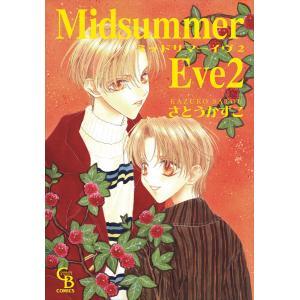 【初回50%OFFクーポン】Midsummer Eve 2 電子書籍版 / さとうかずこ|ebookjapan