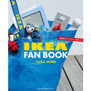 IKEAファンブック 電子書籍版 / 森井ユカ