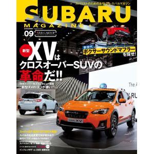 【初回50%OFFクーポン】SUBARU MAGAZINE(スバルマガジン) Vol.9 電子書籍版 ebookjapan