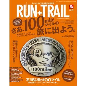 RUN + TRAIL Vol.27 電子書籍版 / RUN + TRAIL編集部