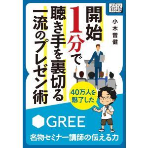 小木曽健 出版社:インプレス 連載誌/レーベル:impress QuickBooks 提供開始日:2...