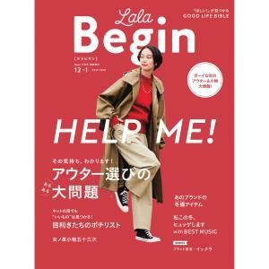 LaLa Begin 12・1 2017-18 電子書籍版 / LaLa Begin編集部|ebookjapan