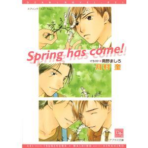 Spring has come! 電子書籍版 / 著:月村奎 イラスト:南野ましろ|ebookjapan